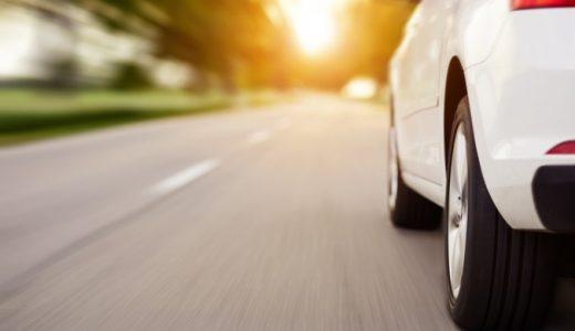 走行距離10万キロがクルマの買い替え時と言われる理由と賢い買い替え方を解説!