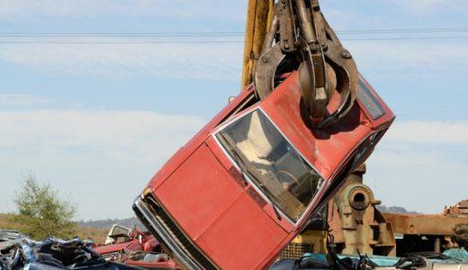 クルマのスクラップと廃車の違いとは?費用をかけずにクルマをスクラップにする方法