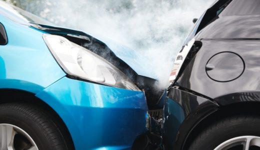 事故車の処分はどうすれば良い?買取や修理も可能?事故車処分の目安と廃車費用を抑えるコツや注意点をご紹介!