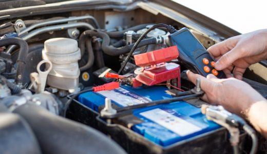 プリウスのバッテリー交換費用は高い!?2種類あるバッテリー交換費用と交換目安を徹底解説