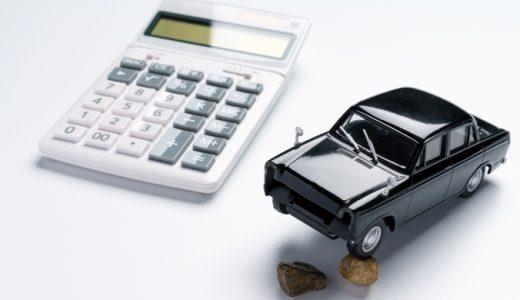 クルマが壊れてしまったがお金がない時はどうすれば良い?修理・買い替え目安から費用を安く抑える方法をご紹介!